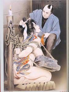 images_immagini_kanameozuma01